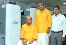 Printing press in Kerala